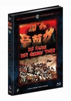 Rache der gelben Tiger 14 Amazons DVD/BD Mediabook B 444 OVP