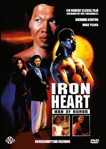Iron Heart - Man of Honor (Amaray)