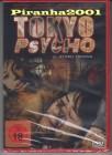 Tokyo Psycho - FULL UNCUT - Folter - Schmerzen - Krass