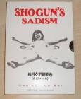 Oxen Split Torturing - Uncut Japan Shock DVD