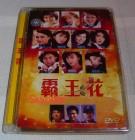 Top Squad DVD - RC 0 - kein deutscher Ton -