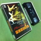 Max Dugan's Moneten CBS FOX Kiefer Sutherland VHS