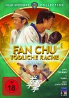 Fan Chu - Tödliche Rache - Duel Of Fists - Shaw Brothers Col