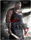 See no Evil 2 - Future Pak [Blu-ray] (deutsch/uncut) NEU+OVP