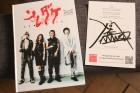 THAT'S IT Mediabook Midori Impuls Signature Edition