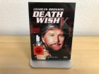 Death Wish V - NSM Mediabook Bluray NEU