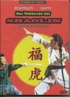Das Todeslied des Shaolin - uncut - TVP