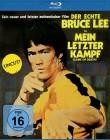 Mein letzter Kampf ( Uncut ) ( Bruce Lee )