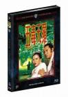 Im Todesnetz der gelben Spinne - Blu-ray Mediabook B Lim 50