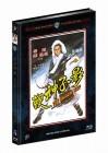 Im Schatten der tödlichen Peitsche - Blu-ray Mediabook A Lim