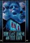 Kult THE LAST HOUSE ON THE LEFT uncut 2 DVD SPECIAL EDITION