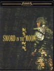 SWORD IN THE MOON Blu-ray - super Asia History Action