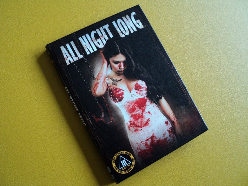 All Night Long - kl. Hartbox Limited - Uncut