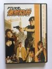 PTU File - Death Trap - | UNCUT | HK DVD