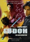 Fudoh - The New Generation STRONG UNCUT NL IMPORT