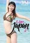 Jav 1 - I love Japan 03  (99814554,Kommi NEU)
