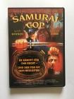 Samurai Cop | Special Uncut Edition