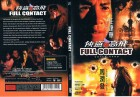 COVER HARD ***Full Contact***Komplett Uncut***Selten***