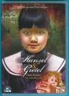 Hansel & Gretel DVD sehr guter Zustand