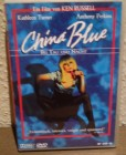 DVD - China Blue - Kathleen Turner & Anthony Perkins