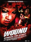 +++ WOUND - DRAGON Mediabook +++