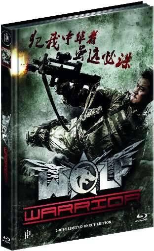 Wolf Warrior - DVD /BD Mediabook B Lim 125 OVP