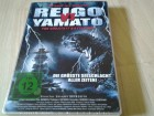 Reigo vs Yamato - Steelbook-Edition