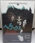 Tanz der Totenköpfe - Blu Ray - Mediabook - Cover C