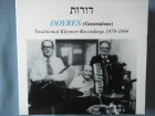 Doyres - Traditional Klezmer Music 1979-1994
