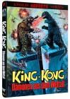 King Kong - Dämonen aus dem Weltall kleine Hartbox Cover B