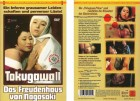 TOKUGAWA II 2 - X-Rated Gr. Hartbox (Cover A) - 2 DVDs uncut