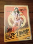 Rape zombie Trilogie (selten/import) - lust of the dead