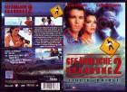 Gefährliche Brandung 2: Liquid Bridge / DVD NEU OVP uncut