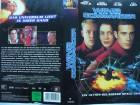 Wing Commander ... Freddie Prinze jr., Tcheky Karyo ... VHS