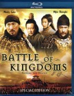 BATTLE OF KINGDOMS Blu-ray - Asia History Action Andy Lau