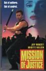 Martial Law 3 Mission Of Justice - Große Hartbox  lim. 50