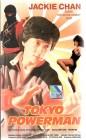 Tokyo Powerman (29280)