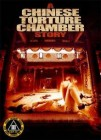 A Chinese Torture Chamber Story 1 -Illusions kl. Hartbox DVD