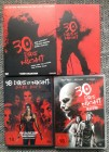 30 Days of Night - DVD Trilogie Trilogy Dark Days Blutspur