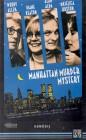 Manhattan Murder Mystery (29330)