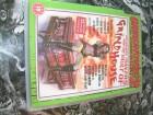 GRINDHOUSE TRAILER CLASSICS VOL 2 NUCLEUS FILMS DVD NEU