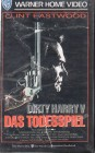 Dirty Harry 5 (29337)