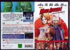 Mars Attacks! / DVD NEU OVP uncut