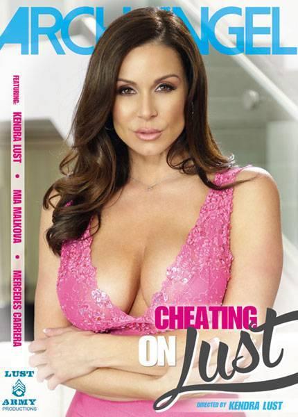 Cheating On Lust          Archangel