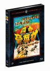 Rache der gelben Tiger 14 Amazons DVD/BD Mediabook D 222 OVP