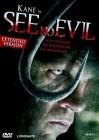 See no Evil uncut ( 199 )
