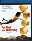 DER PIRAT VON SHANTUNG Blu-ray - Shaw Brothers Martial Arts