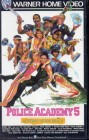 Police Academy 5 - Auftrag: Miami Beach (29412)