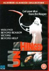 UNHINGED Slasher Horror Thriller 80er Klassiker - Import