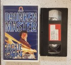 Drunken Master (Ascott Video) Jackie Chan